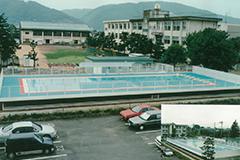 西藤小学校 プール