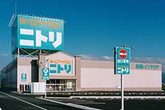 (株)ニトリ 福井店
