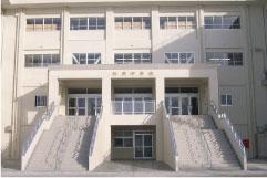 松岡中学校 管理特別教棟