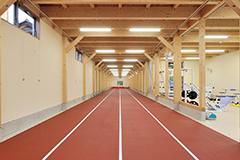 ユティックスポーツセンター