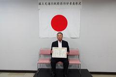 優良工事表彰(近畿地方整備局長表彰)受賞写真